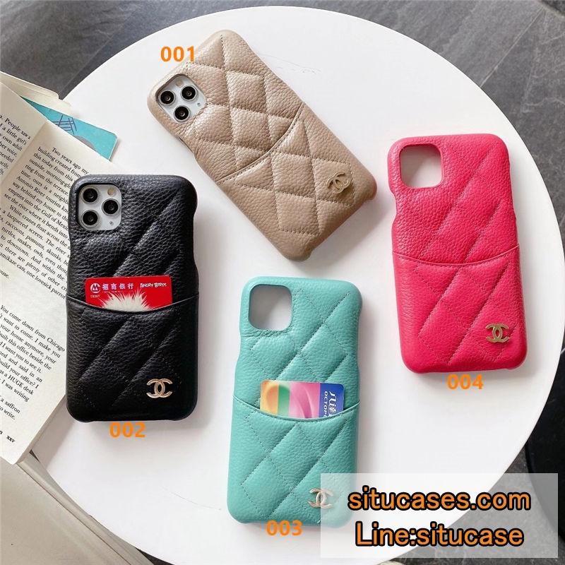 chanel  iphone11pro